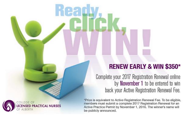 ad_ready_click_win_contest_2016_600x400